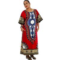 Afrikanis Style Kaftan Dress
